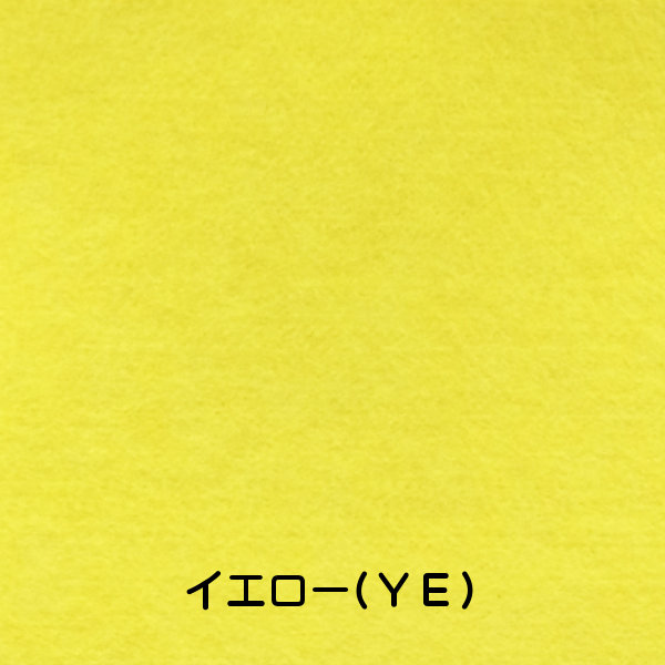 [代金引換不可]スタンダード吸音パネル300角[ブランド名:硬質吸音フェルトボードFelmenon][サイズ:300mm×300×9mm][カラー:イエロー(YE)][数量:1カートン(30枚)]