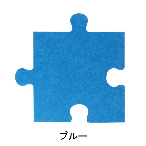 [代金引換不可]フェルト吸音パズルマット(滑り止め加工付き)[ブランド名:硬質吸音フェルトボードFelmenon][サイズ:400mm×400×9mm][カラー:ブルー][数量:1カートン30枚)]