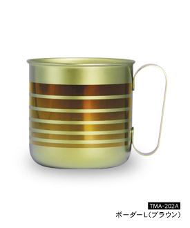 ☆抗菌 殺菌作用でいつまでも清潔 軽くて丈夫で美しい チタンデザインマグカップ 国産品 ボーダーL ブラウン 商品