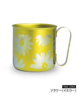 ☆抗菌 殺菌作用でいつまでも清潔 軽くて丈夫で美しい チタンデザインマグカップ イエロー 1年保証 フラワー 爆売り