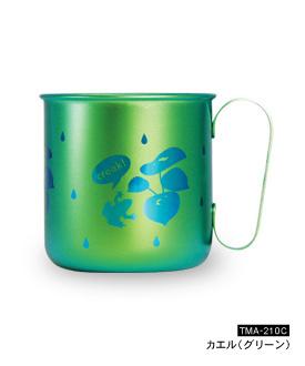 新生活 ☆抗菌 殺菌作用でいつまでも清潔 軽くて丈夫で美しい チタンデザインマグカップ グリーン カエル お買い得
