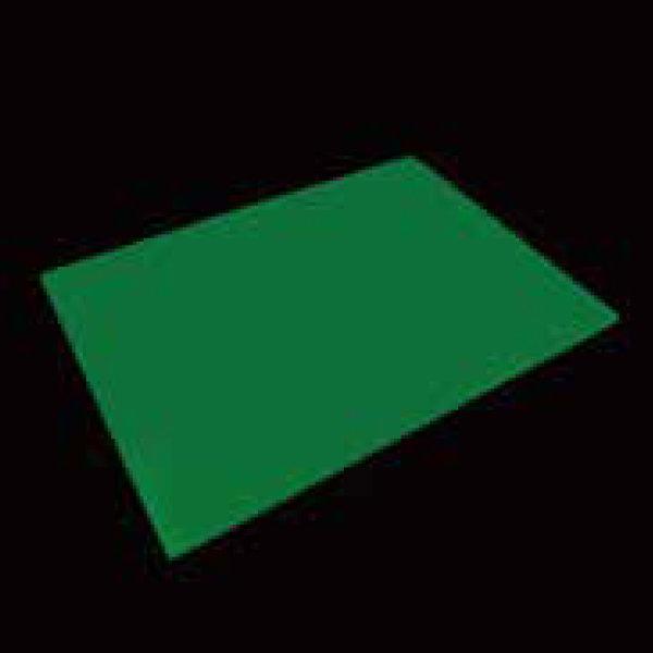 5%OFF ☆災害時の安全対策やインテリア 雑貨の素材として 中輝度蓄光シート サイズ:210×297mm A4 厚み:0.35mm 品番:--- 数量:40枚組 規格:JIS JB級 特注品 Z9107 好評受付中
