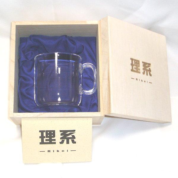 ☆理系のあの人へのプレゼントに 理系 - Rikei シリーズ 公式サイト 木箱 石英ガラス製マグカップ 石英ガラス製マグカップB ギフ_包装