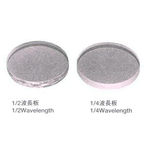 1/2波長板[寸法:外径φ30×厚み4.0mm][材質:クラウン]