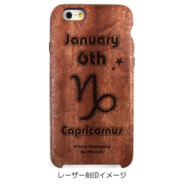 iPhone6専用木製ケース[誕生日:01月06日][星座:やぎ座][レーザー刻印デザイン名:星座02][納期:2~5週間(受注生産品)]