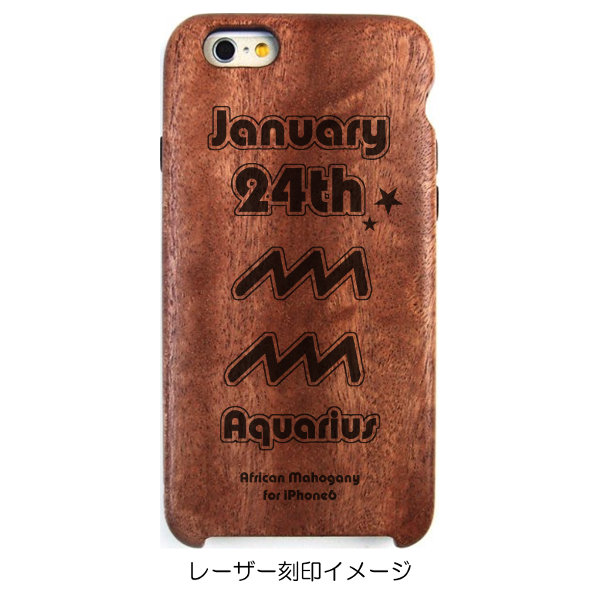 iPhone6専用木製ケース[誕生日:01月24日][星座:みずがめ座][レーザー刻印デザイン名:星座02][納期:2~5週間(受注生産品)]