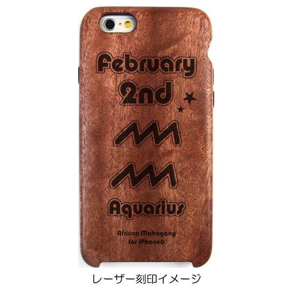 iPhone6専用木製ケース[誕生日:02月02日][星座:みずがめ座][レーザー刻印デザイン名:星座02][納期:2~5週間(受注生産品)]