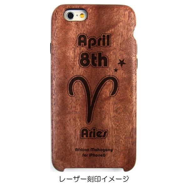 iPhone6専用木製ケース[誕生日:04月08日][星座:おひつじ座][レーザー刻印デザイン名:星座02][納期:2~5週間(受注生産品)]