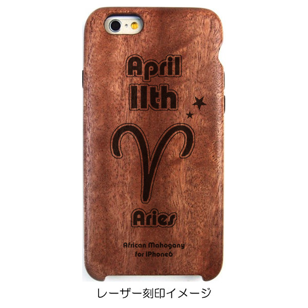 iPhone6専用木製ケース[誕生日:04月11日][星座:おひつじ座][レーザー刻印デザイン名:星座02][納期:2~5週間(受注生産品)]