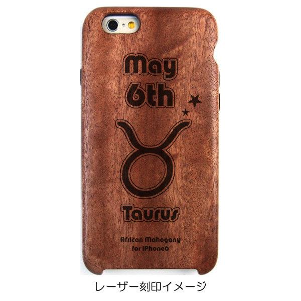iPhone6専用木製ケース[誕生日:05月06日][星座:おうし座][レーザー刻印デザイン名:星座02][納期:2~5週間(受注生産品)]