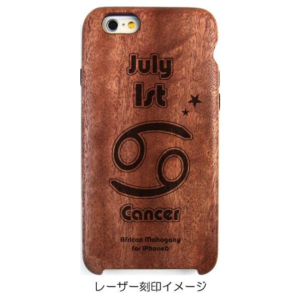 iPhone6専用木製ケース[誕生日:07月01日][星座:かに座][レーザー刻印デザイン名:星座02][納期:2~5週間(受注生産品)]