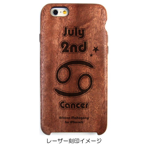 iPhone6専用木製ケース[誕生日:07月02日][星座:かに座][レーザー刻印デザイン名:星座02][納期:2~5週間(受注生産品)]