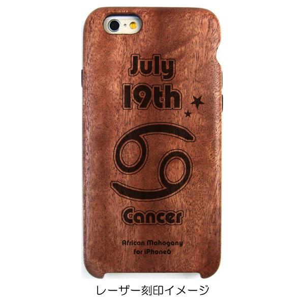 iPhone6専用木製ケース[誕生日:07月19日][星座:かに座][レーザー刻印デザイン名:星座02][納期:2~5週間(受注生産品)]