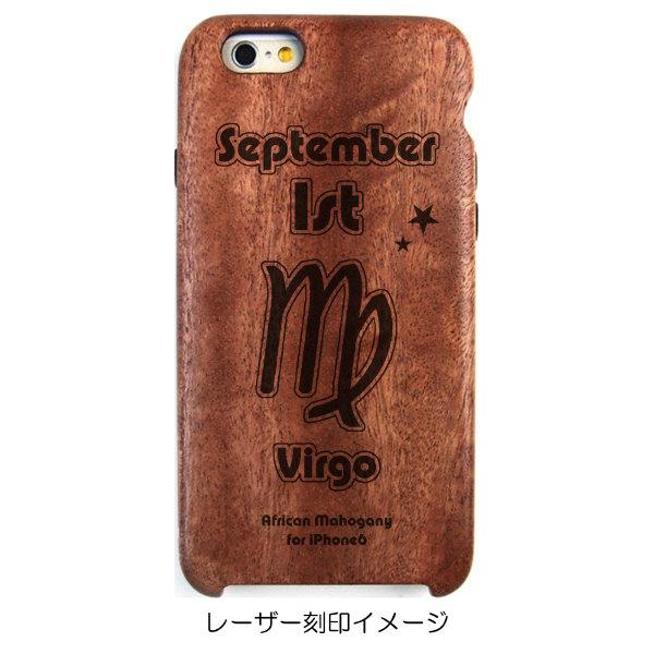 iPhone6専用木製ケース[誕生日:09月01日][星座:おとめ座][レーザー刻印デザイン名:星座02][納期:2~5週間(受注生産品)]