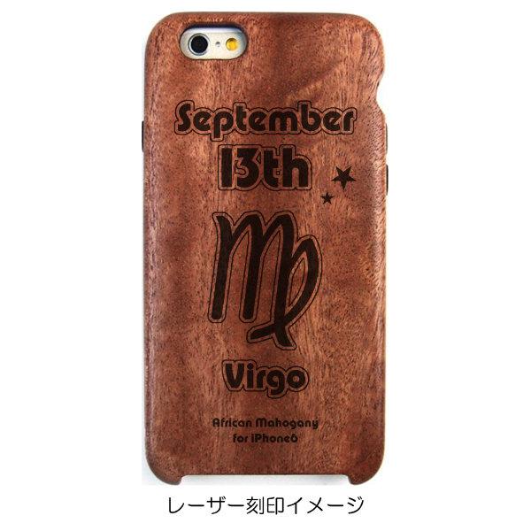 iPhone6専用木製ケース[誕生日:09月13日][星座:おとめ座][レーザー刻印デザイン名:星座02][納期:2~5週間(受注生産品)]