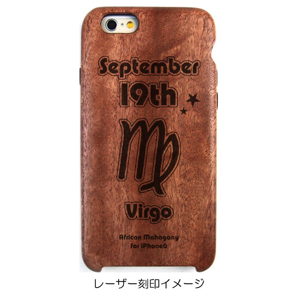 iPhone6専用木製ケース[誕生日:09月19日][星座:おとめ座][レーザー刻印デザイン名:星座02][納期:2~5週間(受注生産品)]