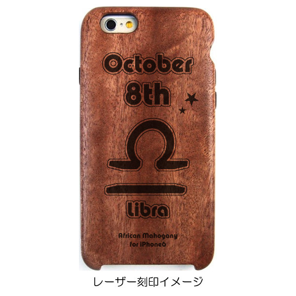 iPhone6専用木製ケース[誕生日:10月08日][星座:てんびん座][レーザー刻印デザイン名:星座02][納期:2~5週間(受注生産品)]