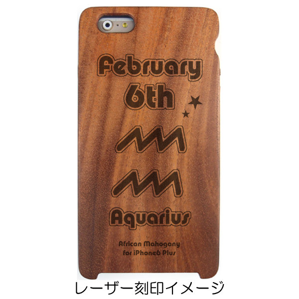 iPhone6 Plus 専用木製ケース Classic ver.[誕生日:02月06日][星座:みずがめ座][レーザー刻印デザイン名:星座02][納期:2~5週間(受注生産品)]