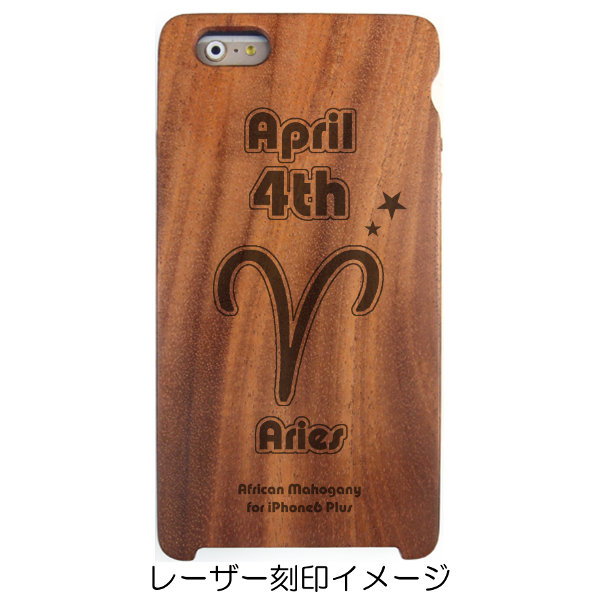 iPhone6 Plus 専用木製ケース Classic ver.[誕生日:04月04日][星座:おひつじ座][レーザー刻印デザイン名:星座02][納期:2~5週間(受注生産品)]