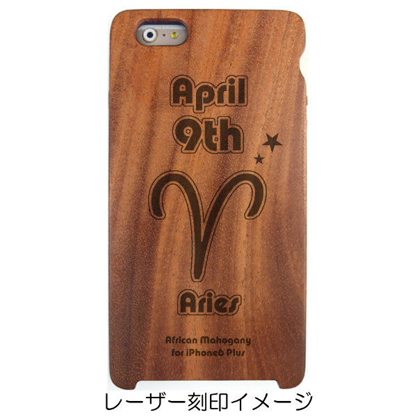 iPhone6 Plus 専用木製ケース Classic ver.[誕生日:04月09日][星座:おひつじ座][レーザー刻印デザイン名:星座02][納期:2~5週間(受注生産品)]