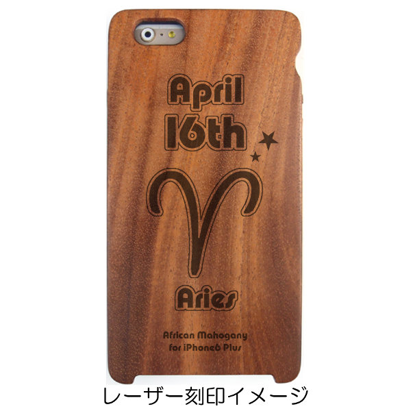 iPhone6 Plus 専用木製ケース Classic ver.[誕生日:04月16日][星座:おひつじ座][レーザー刻印デザイン名:星座02][納期:2~5週間(受注生産品)]