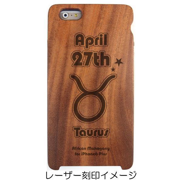 iPhone6 Plus 専用木製ケース Classic ver.[誕生日:04月27日][星座:おうし座][レーザー刻印デザイン名:星座02][納期:2~5週間(受注生産品)]