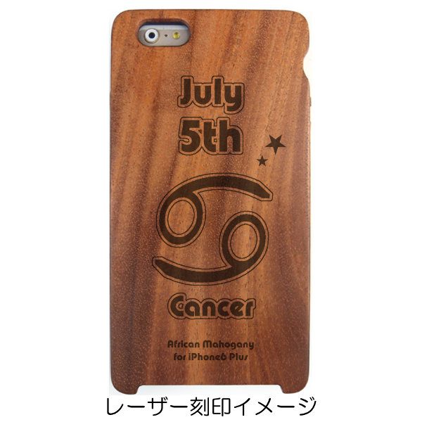 iPhone6 Plus 専用木製ケース Classic ver.[誕生日:07月05日][星座:かに座][レーザー刻印デザイン名:星座02][納期:2~5週間(受注生産品)]