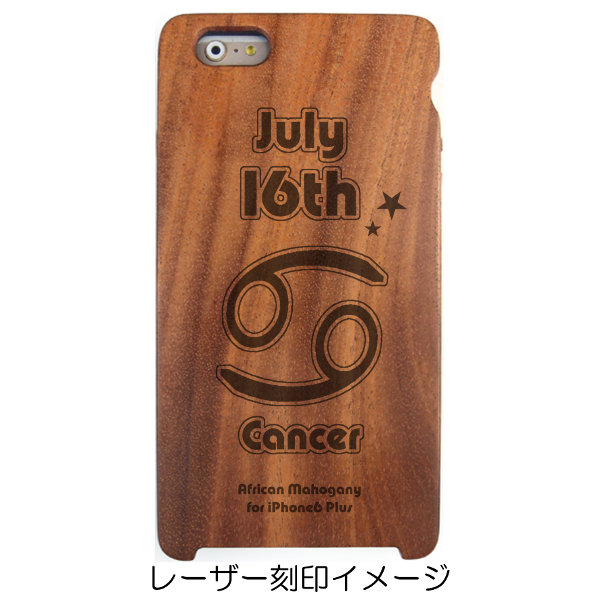 iPhone6 Plus 専用木製ケース Classic ver.[誕生日:07月16日][星座:かに座][レーザー刻印デザイン名:星座02][納期:2~5週間(受注生産品)]