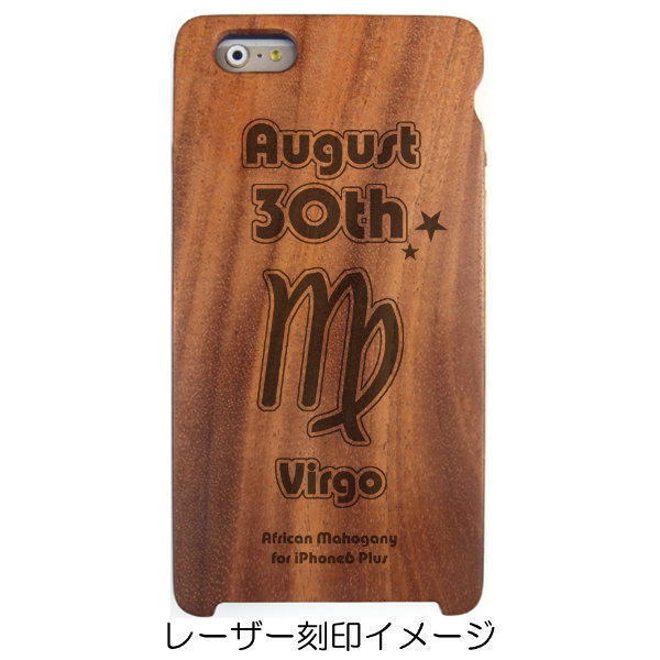 iPhone6 Plus 専用木製ケース Classic ver.[誕生日:08月30日][星座:おとめ座][レーザー刻印デザイン名:星座02][納期:2~5週間(受注生産品)]