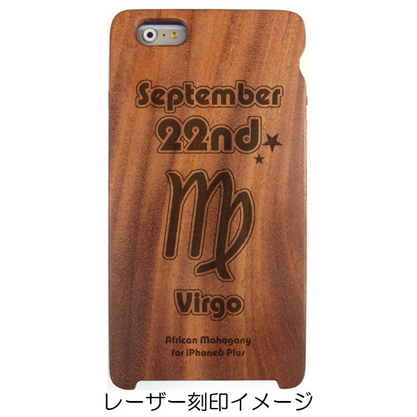 iPhone6 Plus 専用木製ケース Classic ver.[誕生日:09月22日][星座:おとめ座][レーザー刻印デザイン名:星座02][納期:2~5週間(受注生産品)]