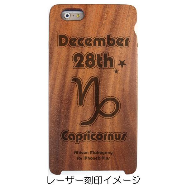 iPhone6 Plus 専用木製ケース Classic ver.[誕生日:12月28日][星座:やぎ座][レーザー刻印デザイン名:星座02][納期:2~5週間(受注生産品)]