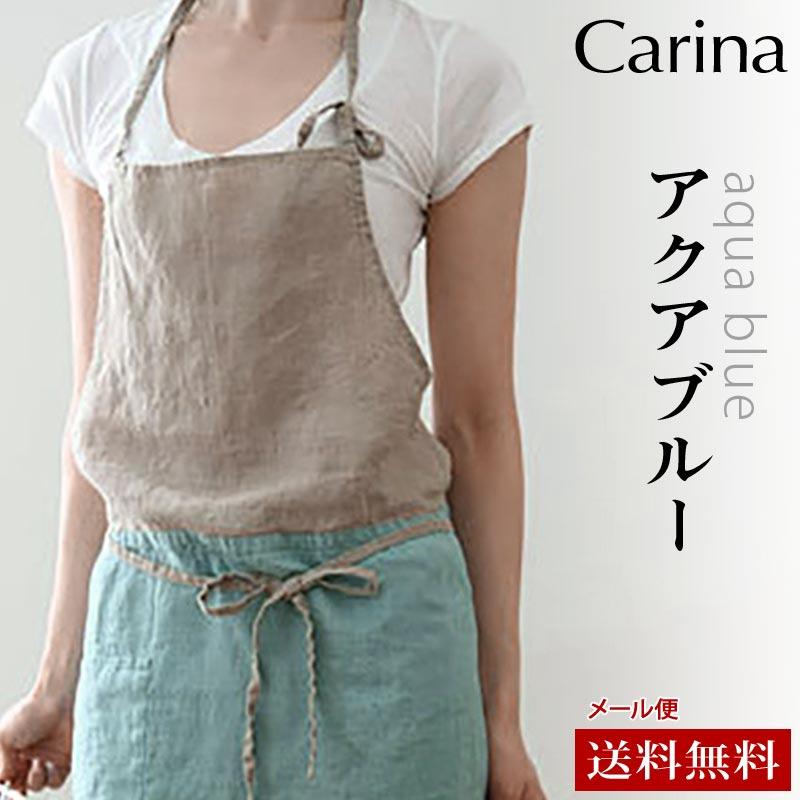 Linen A Carina Aqua Blue Lino E Lina リーノエリーナ Ja161carina Gift Gadgets Kitchen Utensils 02p02mar14