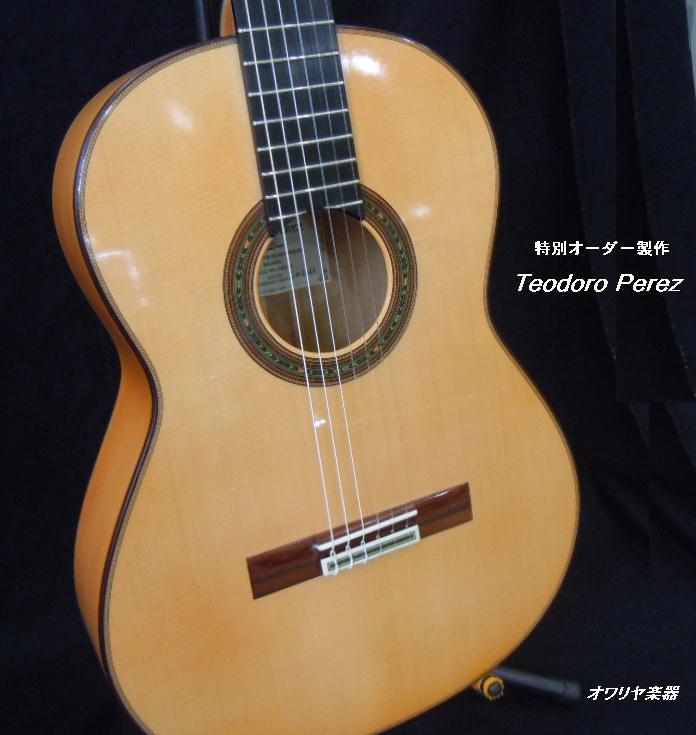 Spain Teodoro Perez flamenco guitar master craftsman Teodoro Perez