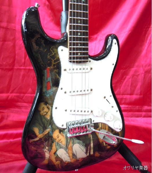 エレキギター サムライ/SAMURAI