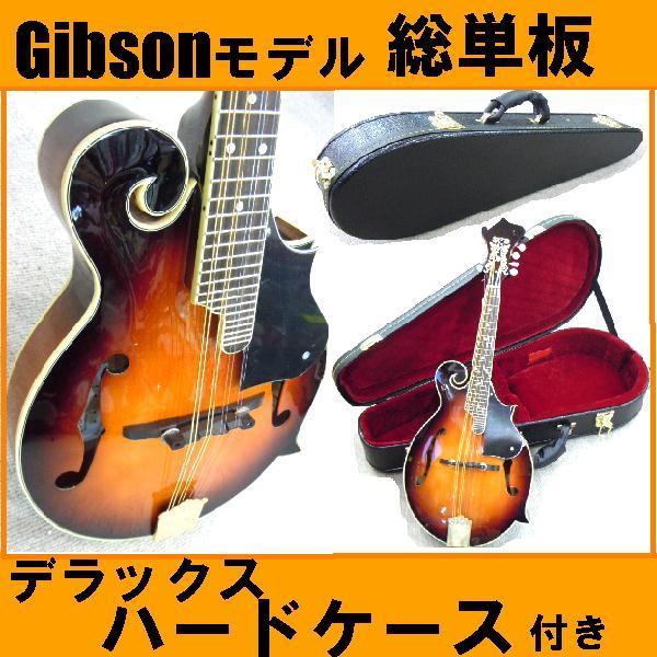 GibsonF5タイプ総単板フラットマンドリン・デラックスケースセット【1年保証】