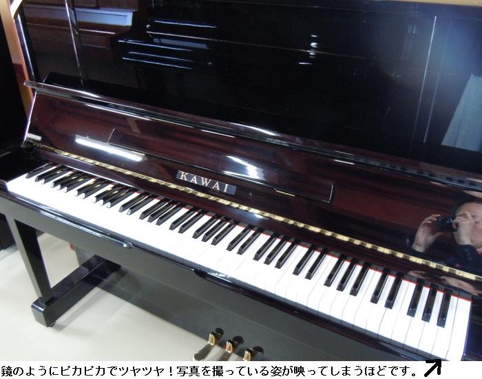 カワイピアノ KAWAI K-50 リニューアルピアノ【中古】