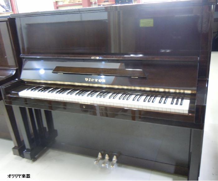 ピアノ アンティーク完全リニューアル ビクターV200 濃茶色【中古】