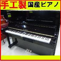 中古ピアノ 日本ビクターV3【中古】