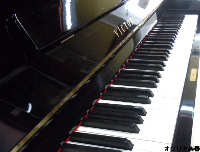 二手的钢琴日本维克多 V3