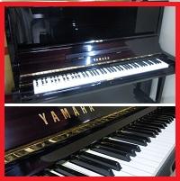 ピアノ ヤマハU3H/YAMAHA 【中古】リニュールアップライトピアノ