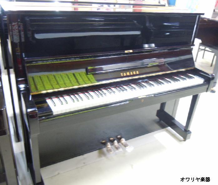 ピアノ ヤマハU1H/YAMAHA リニューアルピアノ【中古】