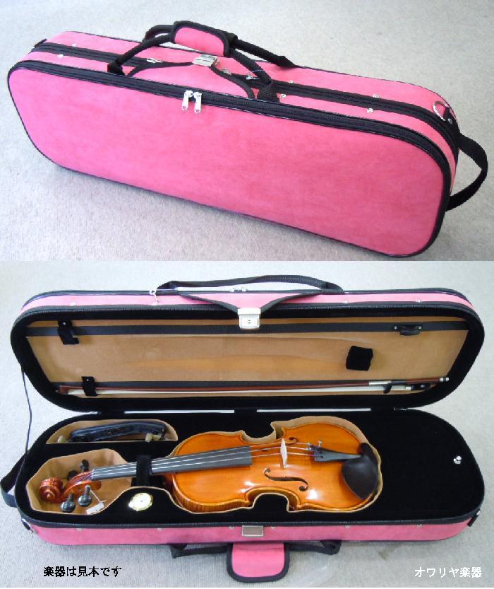 超可爱 バイオリンケース スエード ピーチピンク色 サイズ4 サイズ4/4/4, 糸のきんしょう:540f86b0 --- tringlobal.org