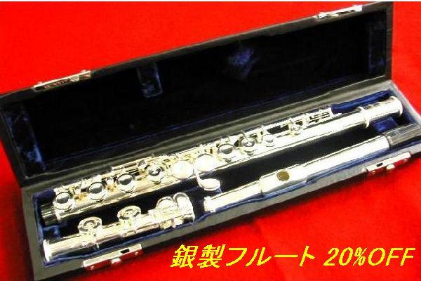 ケースつき フルート 銀製フルート 銀製 ケースつき, コウノムラ:40df82b9 --- officewill.xsrv.jp
