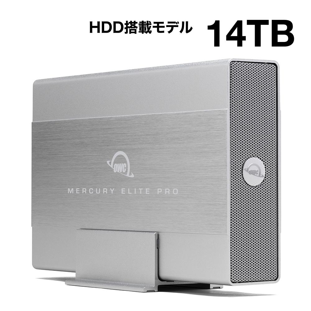 国内正規品 OWC Mercury Elite Pro OWC マーキュリー エリート プロ USB 3.2 5Gb s 14.0TB HDD 非売品 お祝い 修理保証 成人式 お月見 限定アイテム 出産内祝