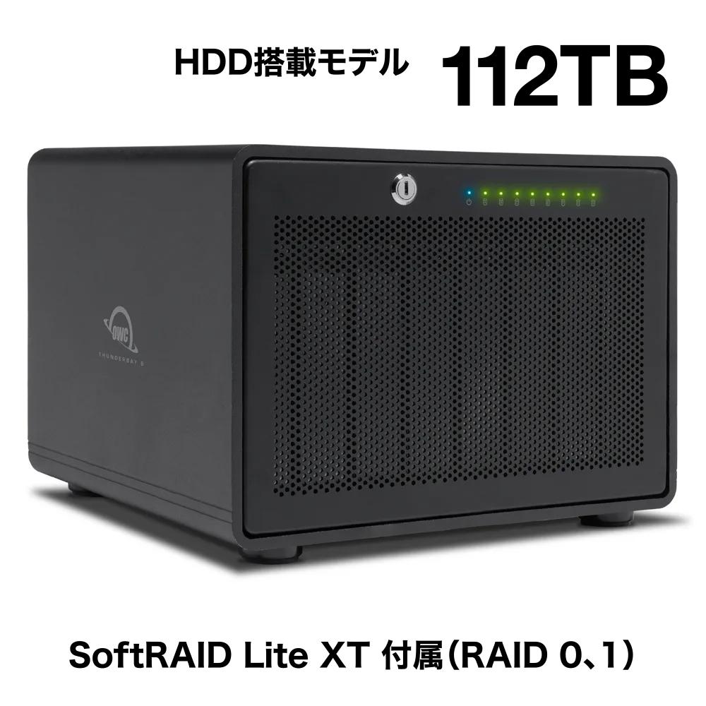 【国内正規品】 OWC ThunderBay 8 (OWC サンダーベイ 8)3.5/2.5インチドライブ8ベイ / Thunderbolt 3 ×2ポート / DisplayPort 1.2 / 外付けドライブケース/RAID 0、1 (112TB HDD ケースのみ, SoftRAID Lite XT 付属)