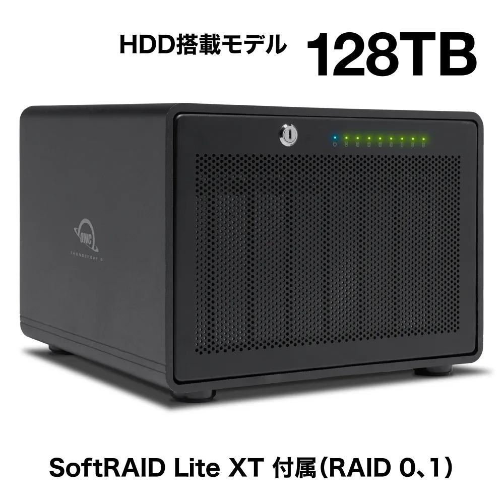 【国内正規品】 OWC ThunderBay 8 (OWC サンダーベイ 8)3.5/2.5インチドライブ8ベイ / Thunderbolt 3 ×2ポート / DisplayPort 1.2 / 外付けドライブケース/RAID 0、1 (128TB HDD ケースのみ, SoftRAID Lite XT 付属)