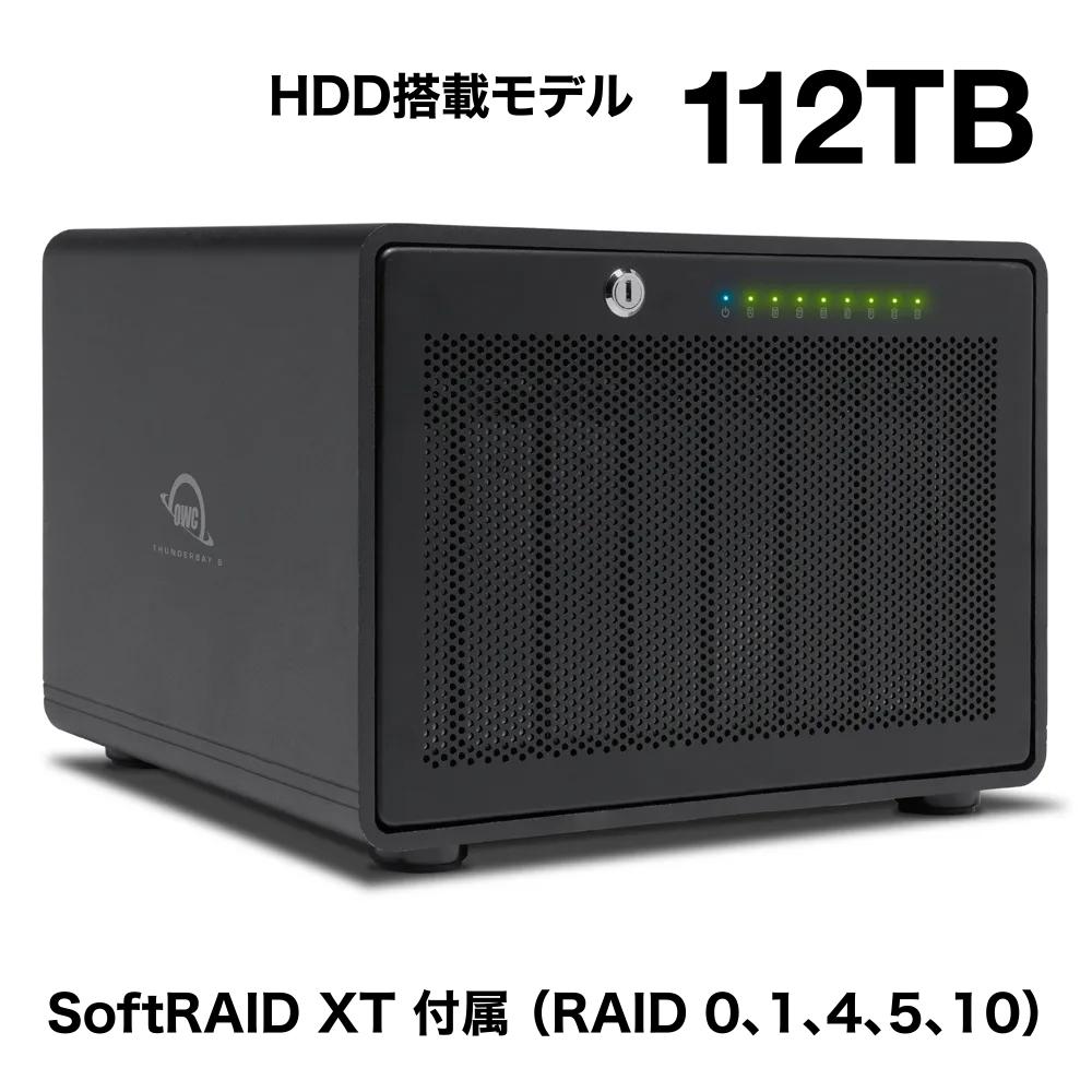 【国内正規品】 OWC ThunderBay 8 (OWC サンダーベイ 8)3.5/2.5インチドライブ8ベイ / Thunderbolt 3 ×2ポート / DisplayPort 1.2 / 外付けドライブケース/RAID 0、1、4、5、10 (112TB HDD SoftRAID XT 付属)