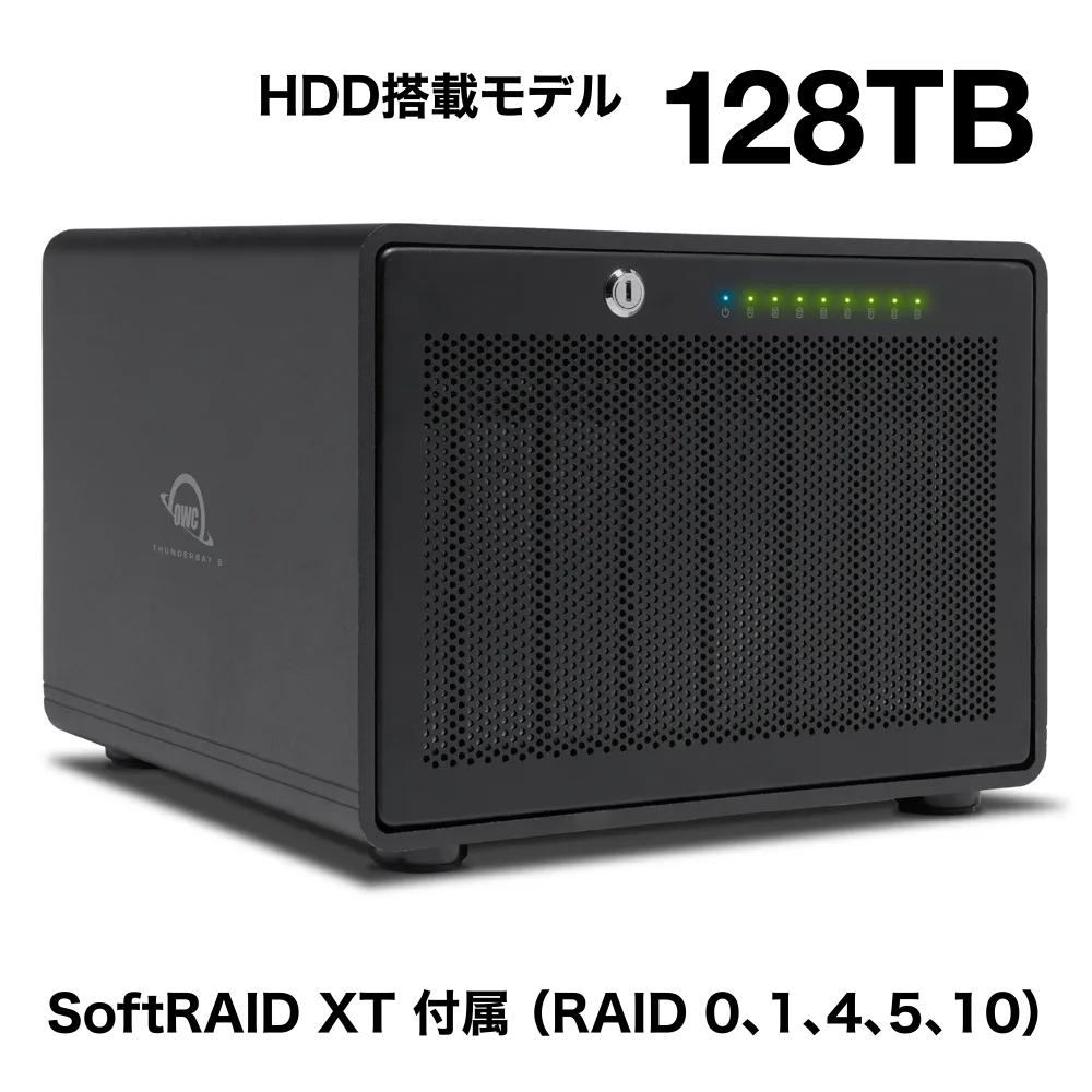 【国内正規品】 OWC ThunderBay 8 (OWC サンダーベイ 8)3.5/2.5インチドライブ8ベイ / Thunderbolt 3 ×2ポート / DisplayPort 1.2 / 外付けドライブケース/RAID 0、1、4、5、10 (128TB HDD SoftRAID XT 付属)