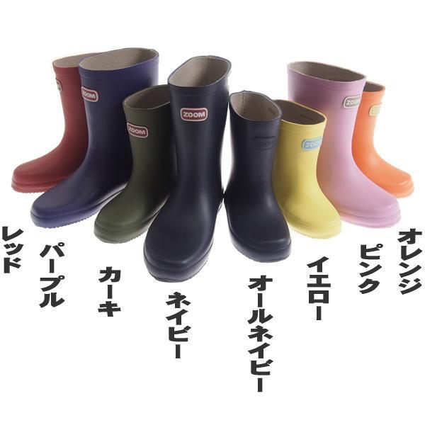 13-22cm ZOOM ズーム 長靴 13cm-22cm レインブーツ 在庫限り オリジナル