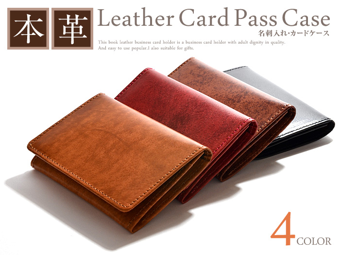 Owl bros rakuten global market antique dyed leather card holder rakuten global market antique dyed leather card holder no249black wine tea chocolate reheart Image collections